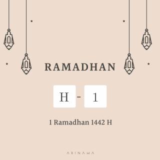 Ramadan Mubarak Arabic Element Instagram Post